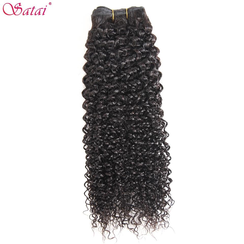 Satai Kinky Curly Hair Brazilian Hair Weave Bundles 100% Human Hair 1 Bundle Deal Natural Color Remy Hair Extensions No Tangle