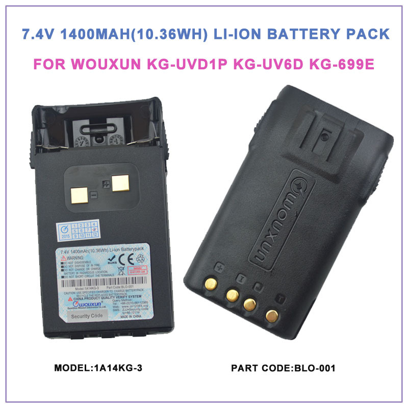 WOUXUN BLO-001 Model:1A14KG-3 DC7.4V 1400mAh Li-ion Battery Pack For WOUXUN KG-UV6D KG-VUD1P KG-699E With Belt Clip
