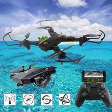 XS809W 2.4GHz 4CH 4 Axis Mini Folding RC Drone hd Camera FPV Wifi Set Height Camera Dron Remote Control Helicopter Aaircraft Toy