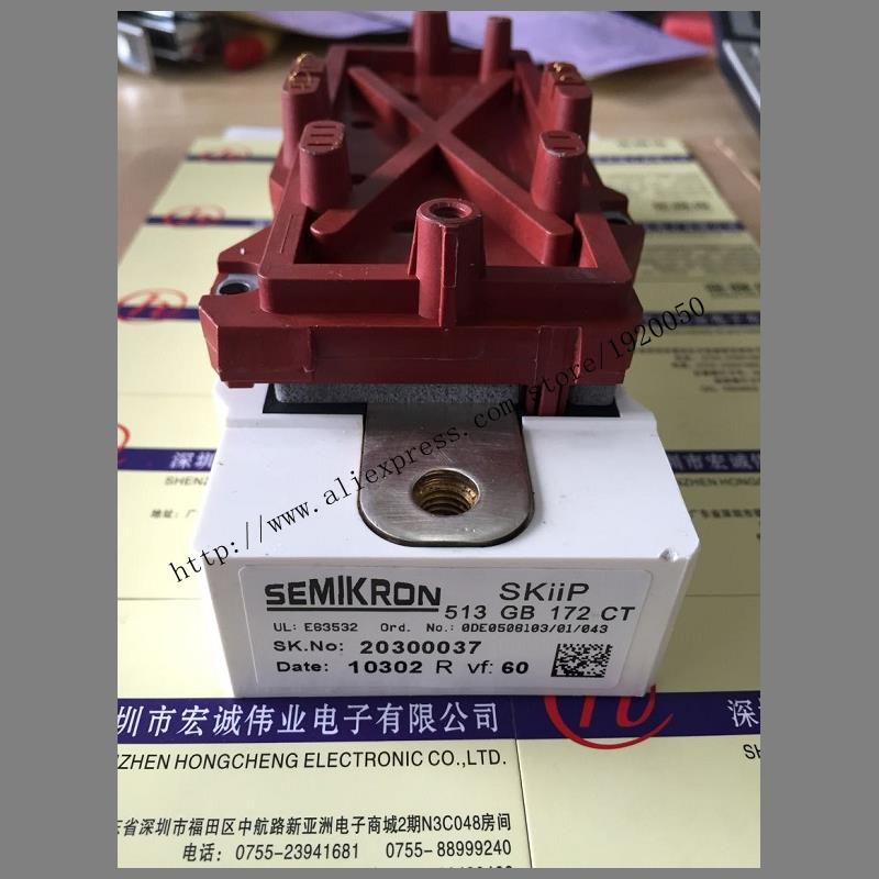 SKIIP513GB172CT  module Special supply Welcome to order !SKIIP513GB172CT  module Special supply Welcome to order !