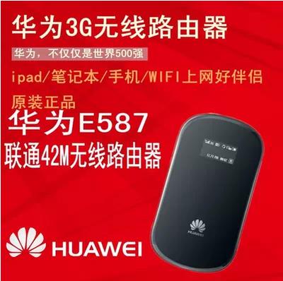 Huawei e587 mifi original 3g punto de acceso inalámbrico router desbloqueado mobile a 42 mbps wifi