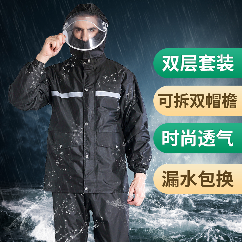Raincoat Rain-trousers Suit for Men's Thickened Water-proof Whole-body Motorcycle Electric Bottle, Split-type Adult Foot-riding