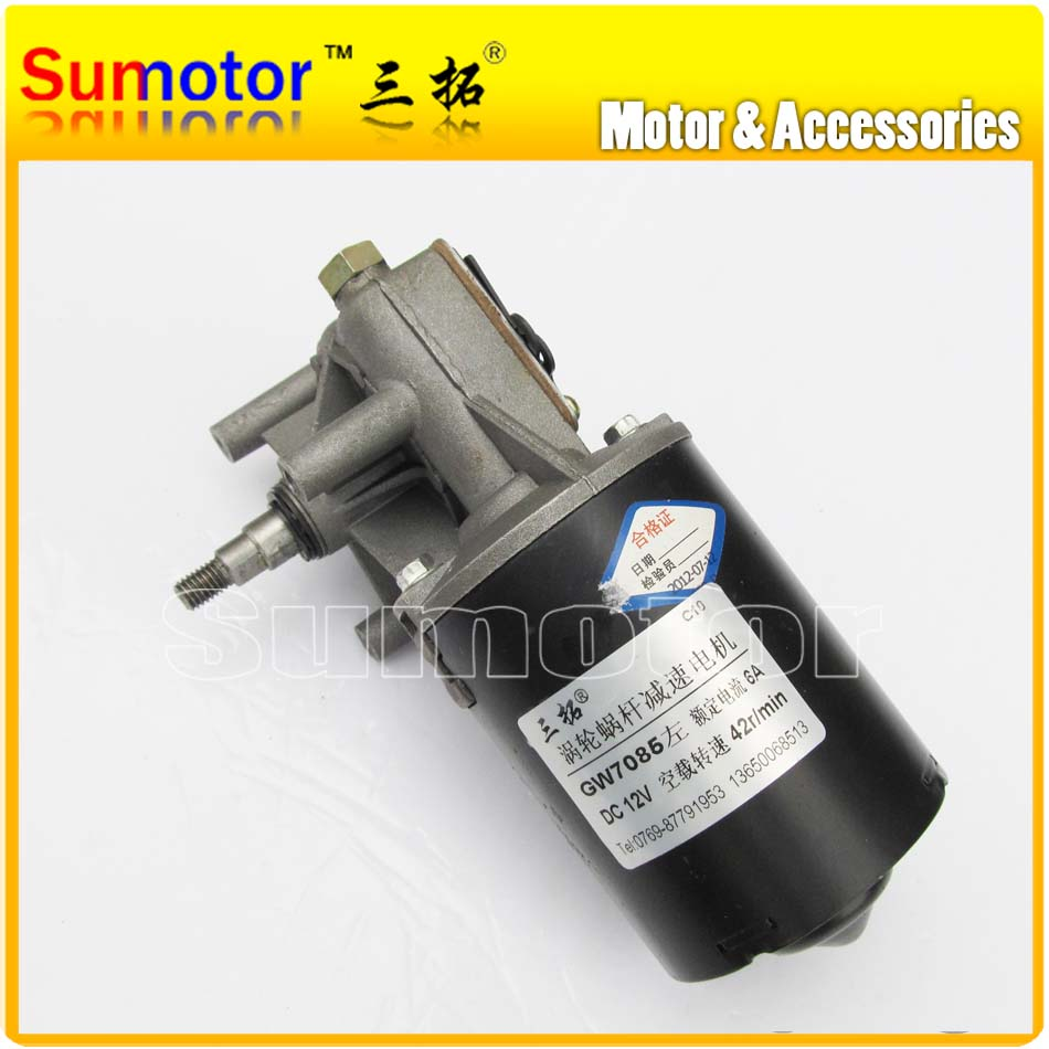 GW7085 42rpm DC 12V 600N*cm Low speed High Torque Worm Gear Reducer Electric Motor for Windshield wiper Garage door replacement dc 12v 10a gw80170 worm gear reducer electric motor large torque high power low speed