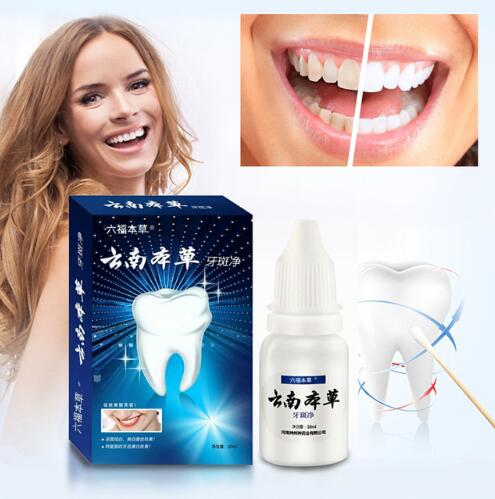 2pcs Herb Teeth Whitening Essence Oral Cleansing Oral Hygiene Serum Effectively Removes Tartars Plaque Stains Dental Tools Care 4