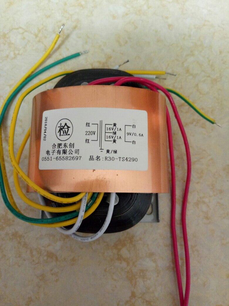 16V-0-16V 1A 9V 0.6A R Core Transformer 40VA R30 custom transformer 220V copper shield output for Pre-decoder Power amplifier 16v 0 16v 1a 2 9v 1a r core transformer 50va r40 custom transformer 110v 110v copper shield output for power supply amplifier
