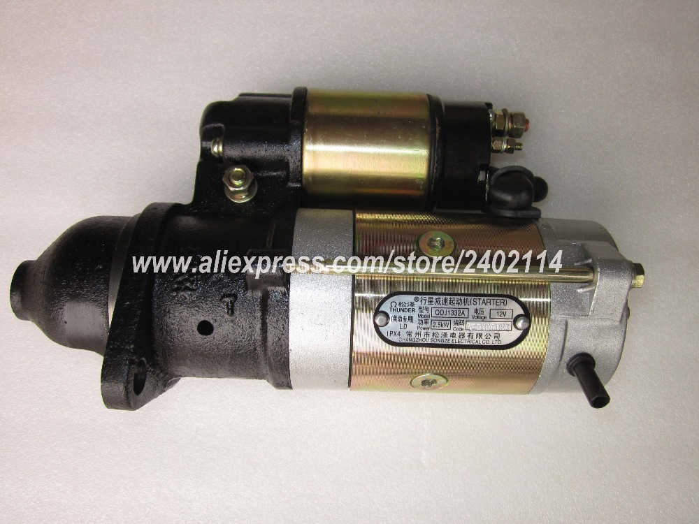 QDJ1332A starter motor for Laidong LL380T, the replacement of old engine with QD132A laidong km4l22t set of pistons with piston rings for one engine for the swirl chamber engine