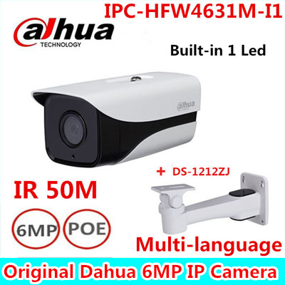 Dahua 6MP POE IP Camera IPC-HFW4631M-I1 HD 1080P IP67 IR 50M H.265 IP66 Night Vision Bullet Outdoor CCTV Surveillance Camera dahua 6mp poe ip camera ipc hfw4631m i2 ip67 ir 80m h 265 wdr onvif outdoor came