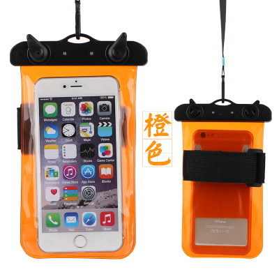 Beach Swimming Diving Acessory Tool Waterproof Cover Case Storage With Rope  Arm Belt In Pool U0026 Accessories From Sports U0026 Entertainment On  Aliexpress.com ...