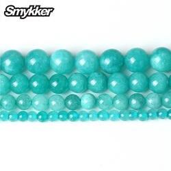 Натуральный голубой Амазонит нефритовые бусы крапчатый полудрагоценный камень Loose бусы ожерелье ручной работы Палочки Размеры Для женщин