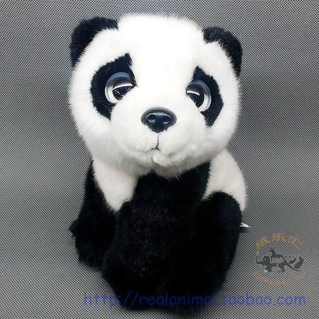 Large plush animal toy giant panda doll decoration