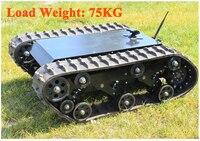 600 t гусеничный робот бак шасси, Ду Smart гусеничный Танк платформа кросс препятствием машина с максимальная нагрузка 75 кг