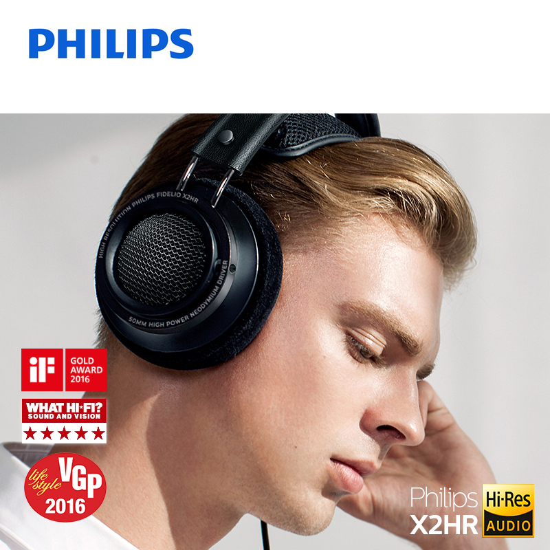Philips Philips X2HR Monitor Fever Headset HIFI Headphones High Resolution Stereo Headset with 50 mm high