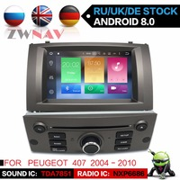 7 Inch 2GB RAM Android 7 1 6 0 5 1 Car DVD Player GPS Navigation