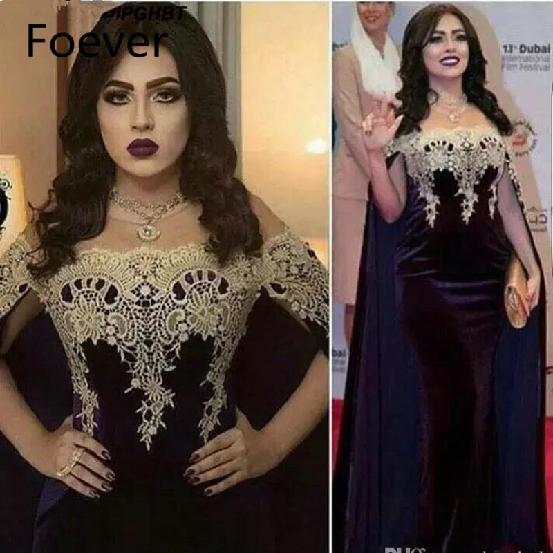 Saudi Arabic Velvet Evening Dresses with Cape Lace Formal Mermaid Celebrity Prom Dress Dubai 2018 Latest Party Gowns