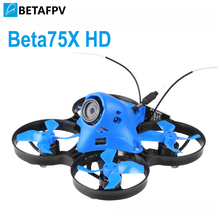 BETAFPV Beta75X HD Brushless Whoop Drone 3S Quadcopter with F4 2-4S AIO 12A Turtle V2 Camera OSD Smart Audio 1103 8000KV Motor