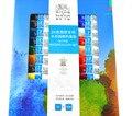 Winsor & newton 24 cores de alta qualidade/set 10 ml pigmento da tinta aquarela definir frete grátis