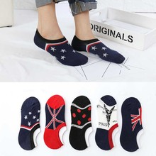 Spring Autumn New Fashion Cotton Dot Short Sock Shallow Mouth Man Thin Invisible Short Socks Absorb Sweat Breathable Hosiery