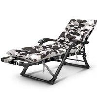 Складывающееся откидное кресло Открытый Отдых лежак шезлонг стул садовый шезлонг сидя/лежа рыбалка Шезлонг хлопок подушки
