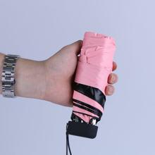 56580ca2f 16cm Mini Folding Rain Umbrella Pocket Parasol Fashion Male Female Gift  Girls Anti-UV Waterproof Portable Travel Umbrella