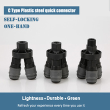 C Type  Quick Connector  Two-way Three-way Plastic Steel Pneumatic Fittings High Pressure Compressor Accessories Parts