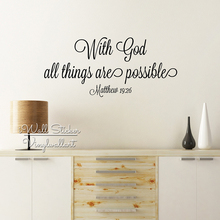 With God All Things Are Possible Quote Wall Sticker Bible Quote Wall Decal Cut Vinyl DIY Removable Wall Decor Q60
