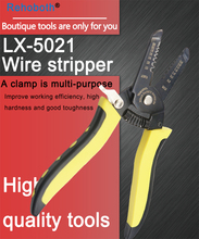 Wire Stripping Pliers 5021 Cable Crimping Plier Cutting Self-adjusting Multifunctional Tools