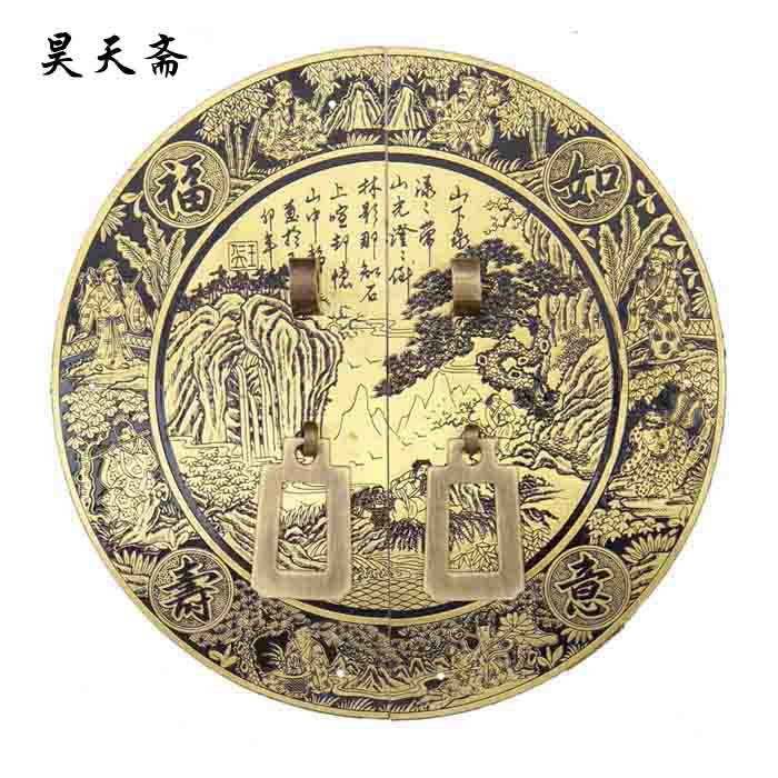 [Haotian vegetarian] copper door handle / Ming and Qing antique furniture, brass fittings / Chinese Accessories HTB-069 [haotian vegetarian] chinese antique ming and qing furniture copper fittings copper door copper handle 18cm black