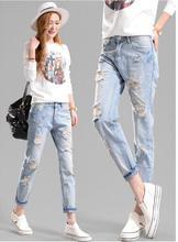 Оптовая 2017 новая мода джинсы Свободные брюки брюки ноги нищие джинсы