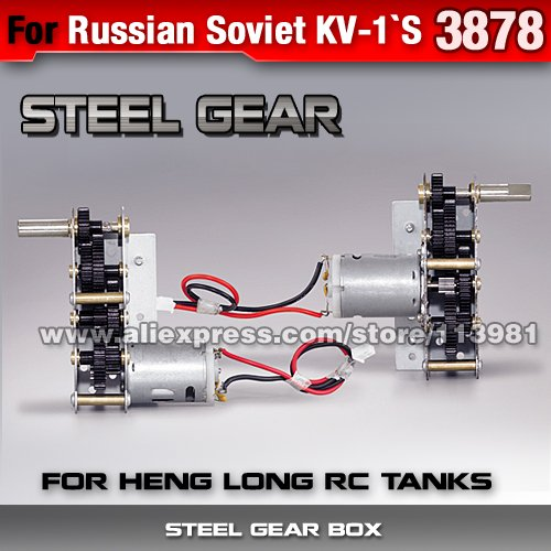 US $59 29 |Hot sell Steel gear box For Heng long 1:16 RC Tanks (Russian  Soviet KV 1`S 3878 ) RC Tank Parts Free Shipping-in Parts & Accessories  from