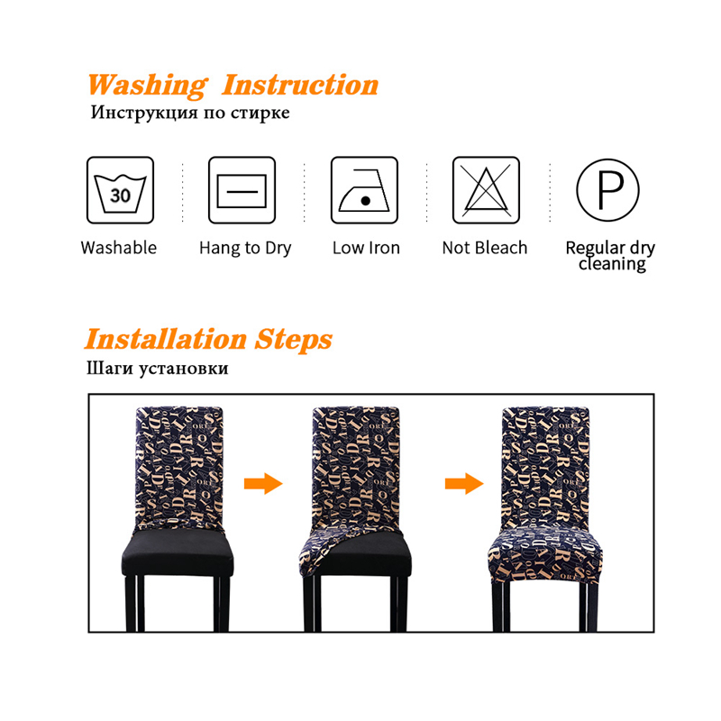 Dreamworld Printed Chair Covers Spandex Elastic Chair Cover for Weddings Computer Office Stretch Seat Covers China Dining Room