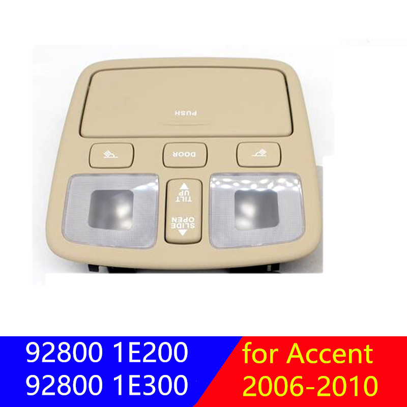 928001E200 Dome Light Reading Lamp  Sunroof Switch  Car Glasses Case Reading Light Map Light For Hyundai Accent 2006-2010 RIO