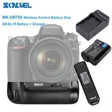Meike MK DR750 poignée de batterie intégrée 2.4g contrôle sans fil poignée de la batterie pour Nikon D750 comme MB D16 + batterie de EN EL15 + chargeur