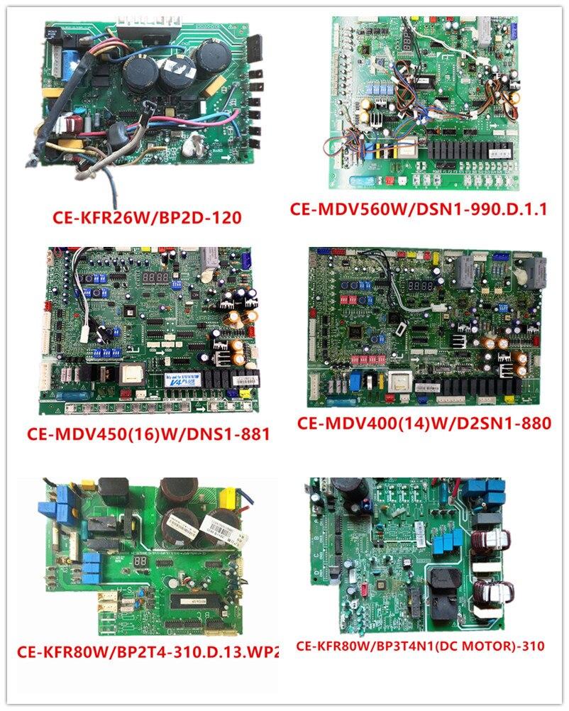CE-KFR26W/BP2D-120|CE-MDV560W/DSN1-990|CE-MDV450(16)W/DNS1-881|CE-MDV400(14)W/D2SN1-880|CE-KFR80W/BP2T4-310|CE-KFR80W/BP3T4N1