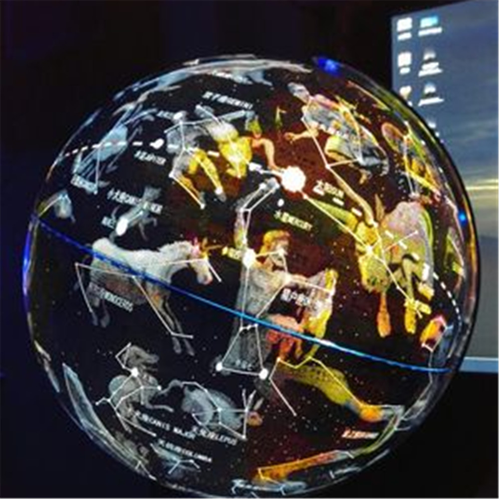 LED Dream Animal Constellation Diagram Globe 23cm Home Decoration Gift For Children