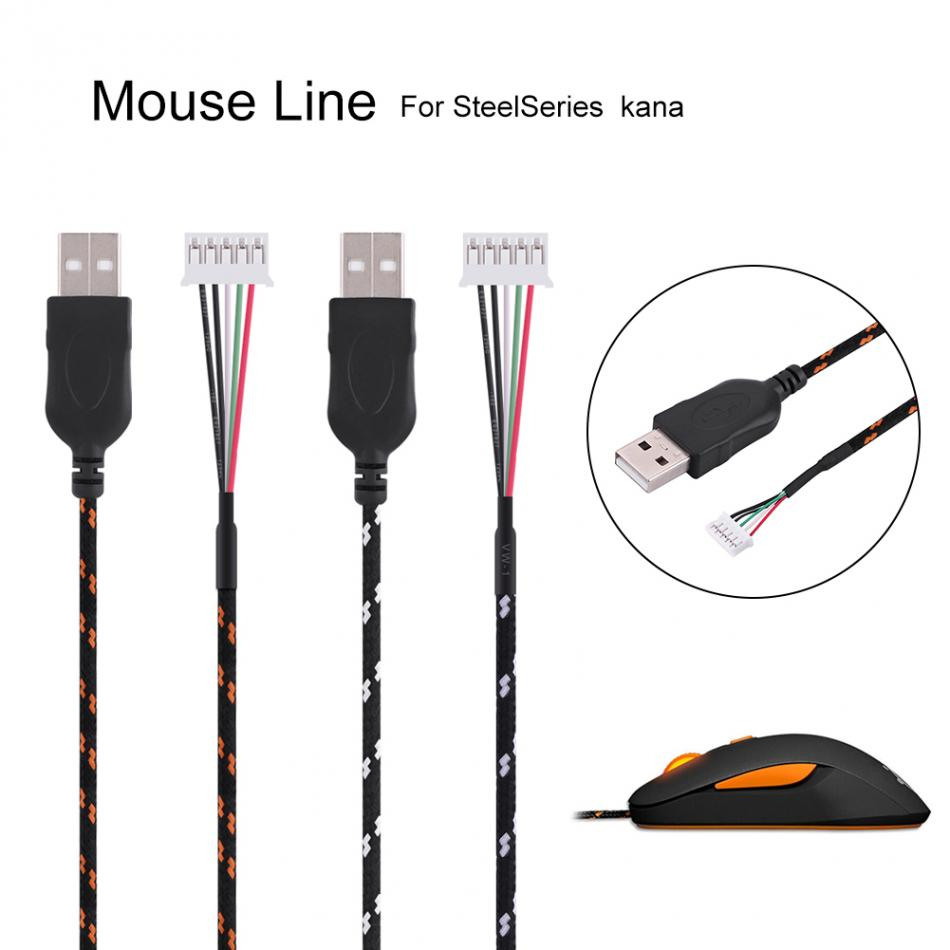 2.2M USB Cable Wire Line Replacement for Steelseries Kana Mouse Replacement Mouse Cable