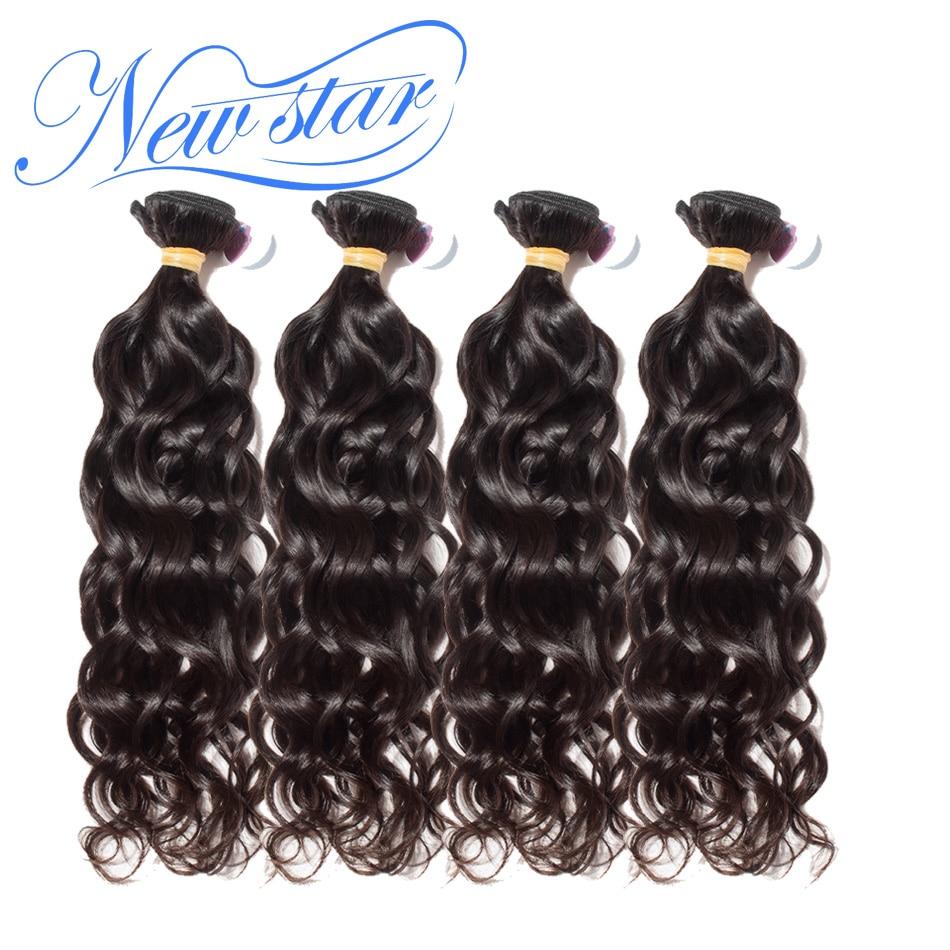 New Star Hair Brazilian Natural Wave Hair Weaving 4 Bundles Deal Thick Extension 100 Unprocessed Virgin