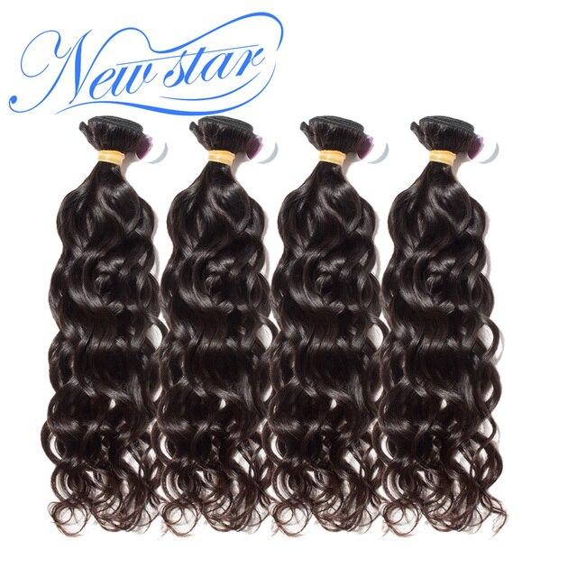 New Star Hair Brazilian Natural Wave Hair Weaving 4 Bundles Deal