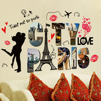 SHIJUEHEZI Paris Love Wall Sticker PVC Material Modern DIY Home Decor For Living Room Bedroom Decoration