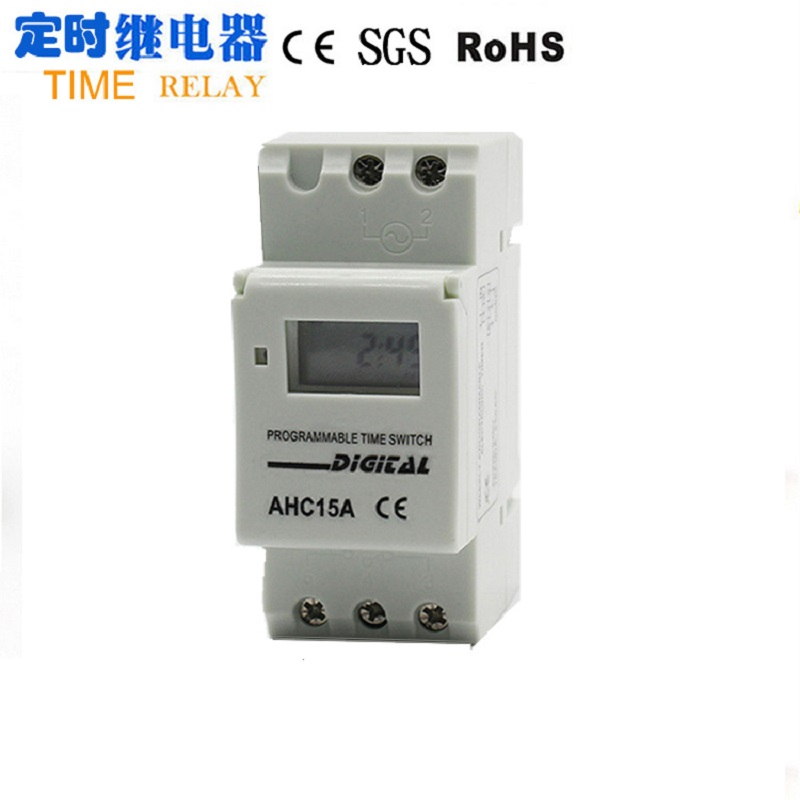 AHC15ATP8A16 (DHC15A) rail type multi-function programmable timer, AHC15A timer time-limited relay, time control switch