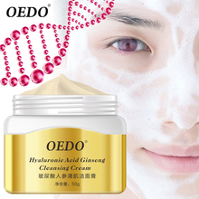 Hyaluronic Acid Ginseng Extract Face Cleanser Facial Scrub Cleansing Acne Treatment Blackhead Remover Pimples Pores Skin Care