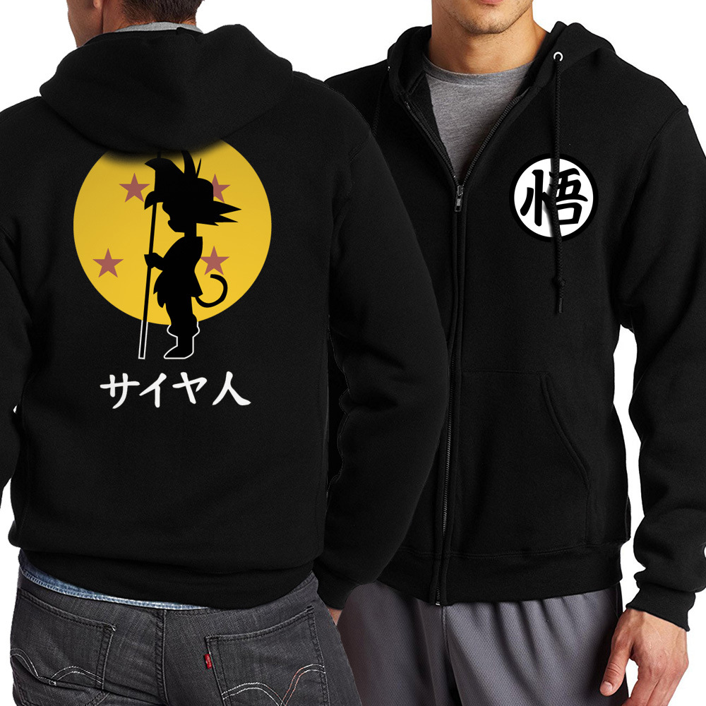 MIDUO 2018 Hot New Arrival Anime Dragon Ball Z Goku Zip Up Hoodies Men Spring Autumn Men Jacekt Sweatshirts Fashion Slim Fit Coa ...