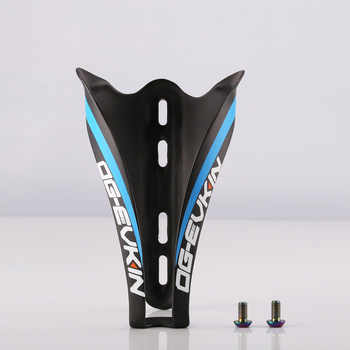 OG-EVKIN BC005 Carbon Road Mtb Bike Water Bottle Cages Matt Bicycle Carbon Bottle Holders Stable Bicycle Holder Bike Accessories