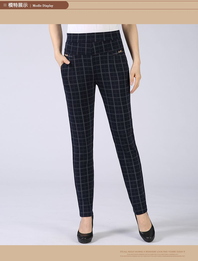 Spring Autumn Woman Casual Pant Navy Blue Black Khaki Gray Trousers Middle Aged Women Plaid Pattern Pants High Waist Trousers Mother Bottoms (10)
