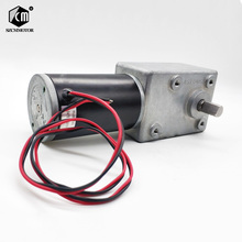 все цены на 82*58mm Gearbox Powerful Electric Worm Gear Motor DC 24V 35RPM Reducer Motor Max Torque 10N.M Larger-Power 30W Worm Geared Motor онлайн