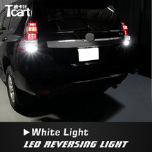 Tcart T15 без ошибок для Toyota land cruiser prado 150 Светодиодные Автомобильные фары заднего хода, задние фонари, аксессуары