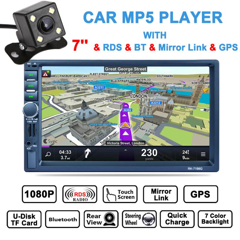 7 inch High Definition 800*480 2 Din Touch Screen Car GPS Navigation Automobiles Stereo Audio Video Mp5 Player Auto Navigator navigator 71 422 nls 5050y30 7 2 ip20 12b r5 5 4670004714225 220235