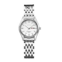 Relógio de pulso feminino kingnuos novo tipo de aço luminoso negócio feminino relógio de quartzo hodinky data senhoras relógios Relógios femininos     -