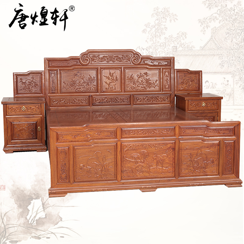 Tang Burma Pear Flower Huangxuan Mahogany Furniture Solid Wood Bunk Bed Bedroom Carved Wood Bed Combination
