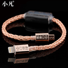 Xiaofan Hand knitting micro USB Cable Silver Plated Copper decoder amplifier cable  for iPhone 6 6s Plus 5s fiio Decode cable