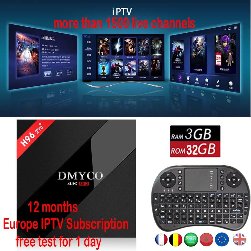 smart HD iptv Newest H96 3G 32G Android 7.1 TV Box Amlogic S912 octa Core Wifi Bluetooth 4k iptv Media Player Smart tv box IPTV цена